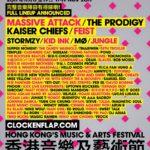 Clockenflap2017 最終LINEUPアーティスト発表