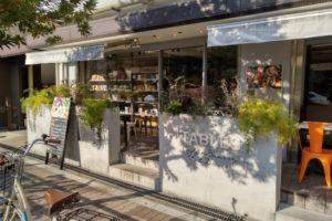 大阪堀江のノマドカフェ「TABLES CoffeeBakery & Diner-タブレス」