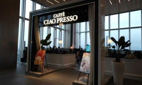 CIAO PRESSO-チャオプレッソ あべのハルカス店