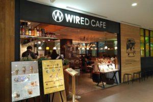 WIRED CAFE ルクア大阪 - ワイアードカフェルクアオオサカ
