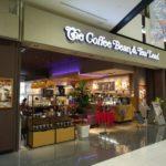 大阪堺のノマドカフェ「The Coffee Bean & Tea Leaf イオンモール堺鉄砲町店 – コーヒービーン&ティーリーフ」