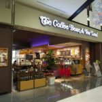 The Coffee Bean & Tea Leaf - コーヒービーン&ティーリーフ
