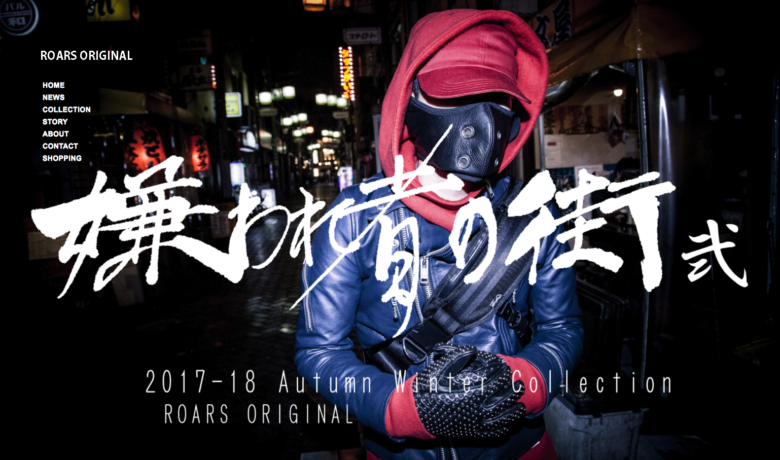 ROARS ORIGINAL - ロアーズオリジナル