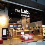 大阪梅田グランフロントのノマドカフェ「The Lab – ザ・ラボ カフェラボ」