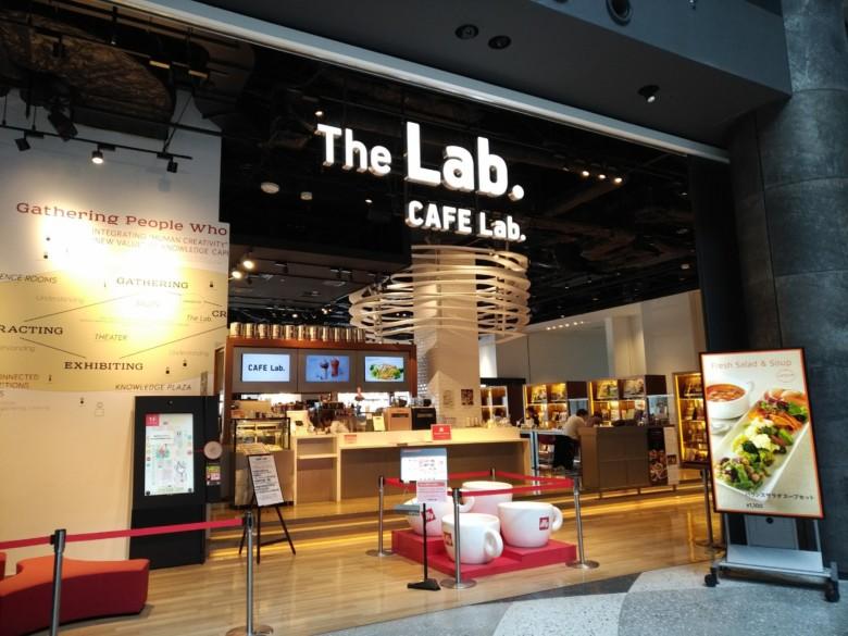 The Lab - ザ・ラボ カフェラボ