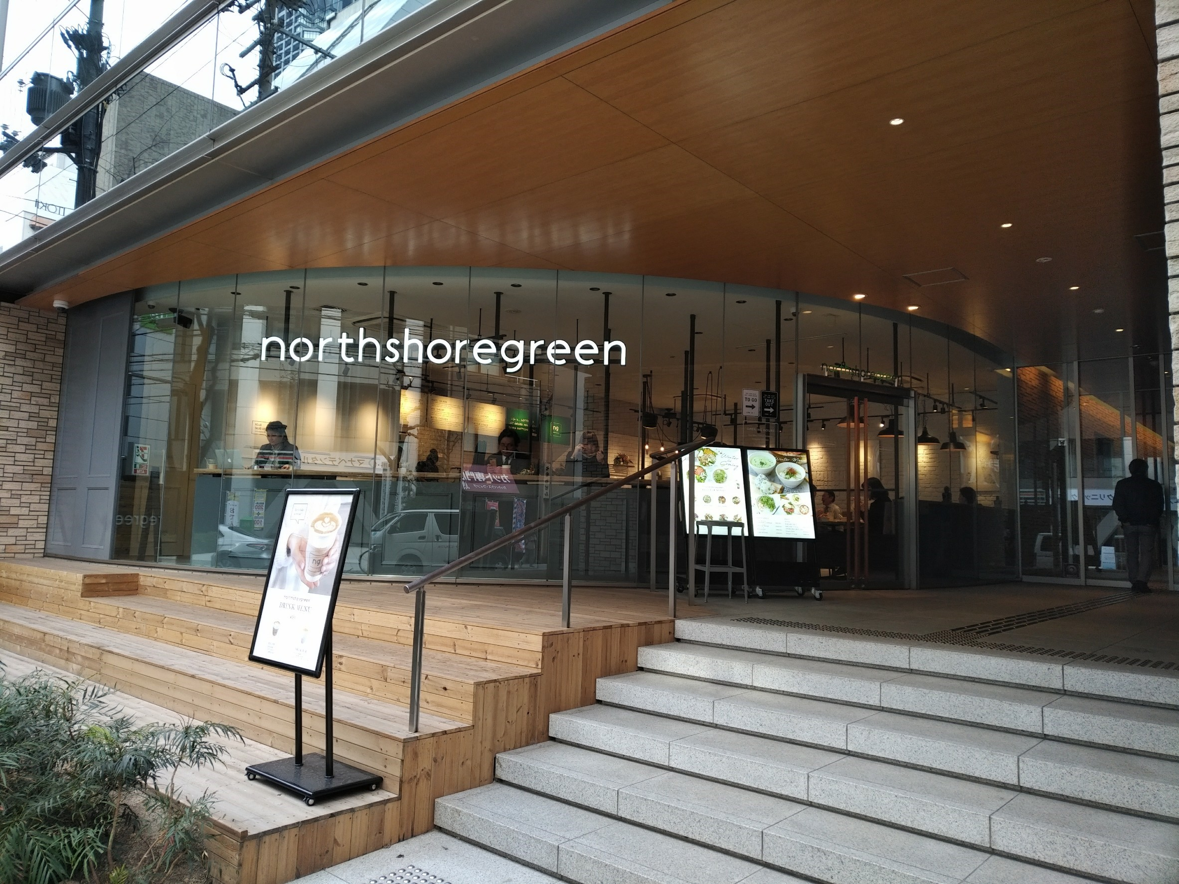 northshoregreen - ノースショアグリーン