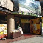 CAFFE SOLARE 心斎橋御堂筋店 - カフェソラーレ
