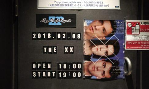 Thexx大阪2018