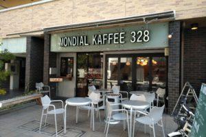 MONDIAL KAFFEE 328 - モンディアルカフェ