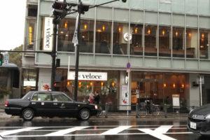 CAFE VELOCE 淀屋橋店 - カフェベローチェ