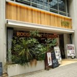 神戸三宮旧居留地のノマドカフェ「ニューラフレア」