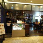 大阪梅田グランフロント地下のノマドカフェ「THE CITY BAKERY – シティーベーカリー」