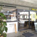 大阪本町・心斎橋エリアの本格窯焼きピザが楽しめるノマドカフェ「PELICAN – ペリカン」