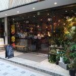 大阪北浜のリバーサイドノマドカフェ「Brooklyn Roasting Company – ブルックリン ロースティング カンパニー 北浜店」