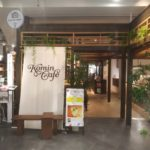 大阪梅田(グランフロント)の古民家モダンノマドカフェ「komincafe – コミンカフェ」