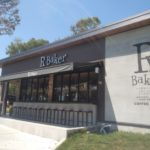 大阪城公園のパン好きにお勧めしたいノマドカフェ「RBaker – アールベイカー大阪城公園店」